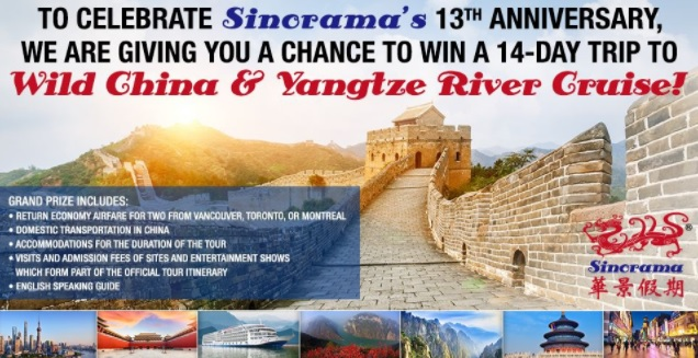 Canada sinorama anniversary contest win trip to china for Where to go for anniversary trip